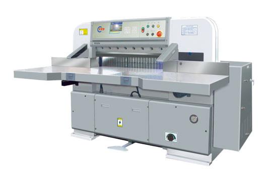 QZYK920CT程控切纸机